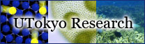 UTokyo Research