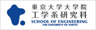 School of Engineering, the University of Tokyo