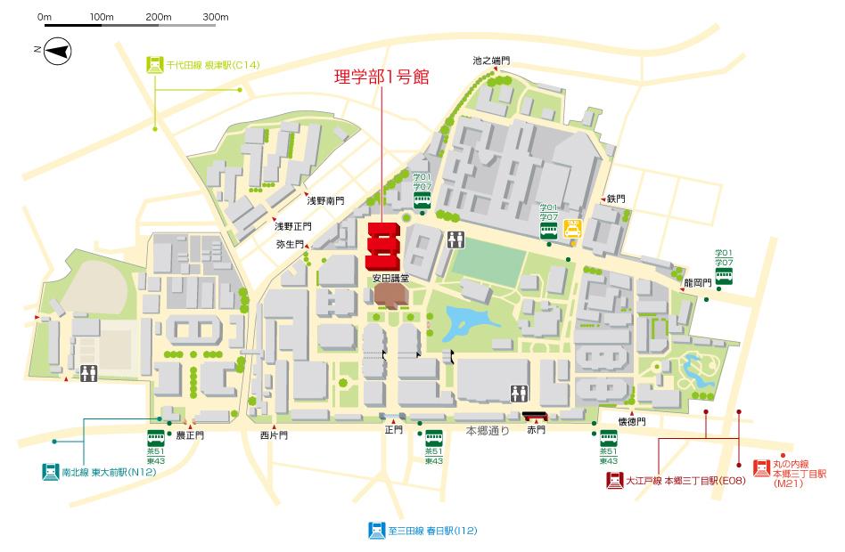 理学部1号館 東京大学 大学院理学系研究科 理学部
